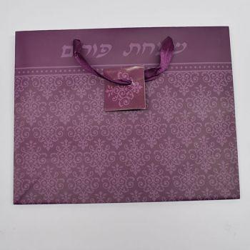 1 x  Lilac Purim Medium Paper Gift Bag