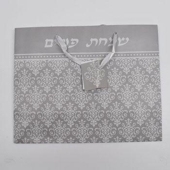 1 x Silver Purim Medium Paper Gift Bag