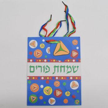 1 x Blue Medium Purim Paper Gift Bag