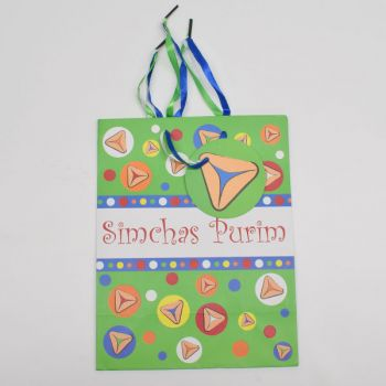 1 x Green Medium Purim Paper Gift Bag